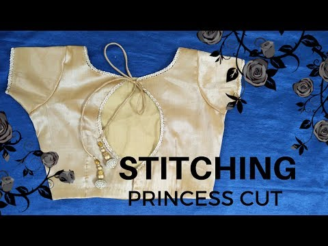 Princess cut Designer Blouse in Hindi : Stitching | Tutorial 2