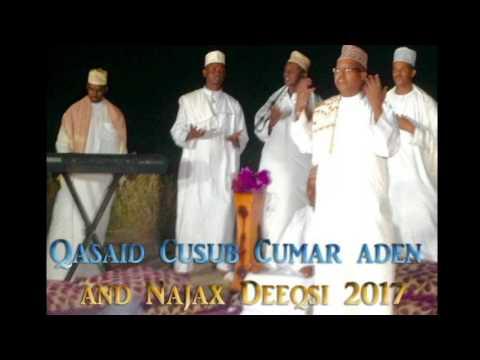 MUSTAREEX QASAID CUSUB SH  CUMAR ADEN IYO NAJAX DEEQSI 2017 thumbnail