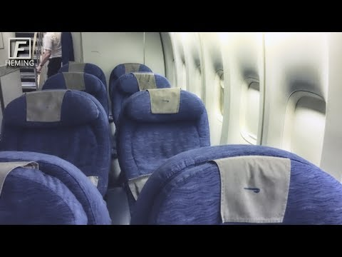 British Airways Premium Economy | 747-400 | ACC - LHR