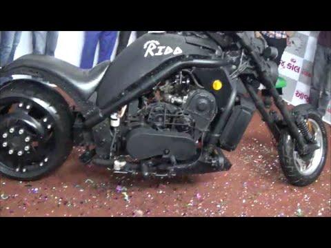 Rido Handmade 1000cc Motorbike - Auto Show...