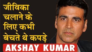 20 Unknown Facts You Should Know About Akshay Kumar | Hindi | SaaranshTv