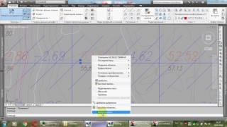 подсчет объемов земляных работ и составление картограммы часть 5