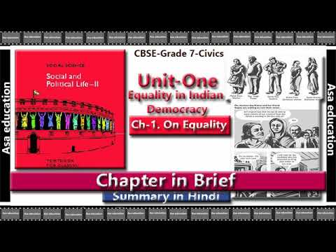 Ch 1 On Equality (Civics, CBSE, Grade 7) Chapter in Brief/ Summary in Hindi