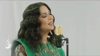 نوال الكويتية.. نسايم الشوق