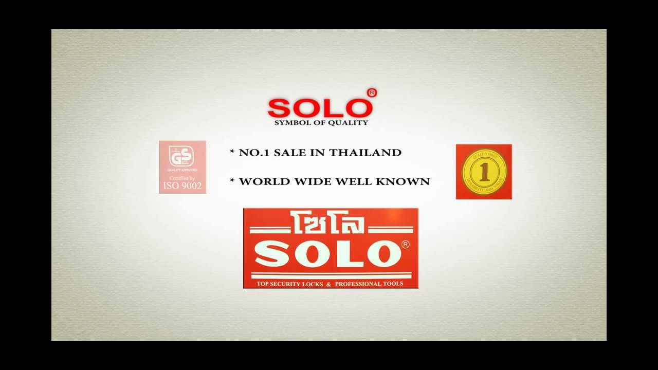 Solo symbol of quality youtube solo symbol of quality biocorpaavc