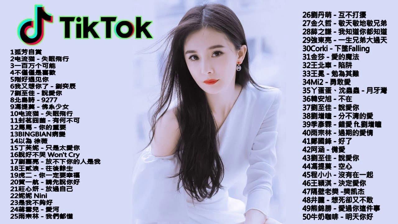 KKBOX 2019華語流行歌曲100首 2019 9月 KKBOX 華語單曲排行週榜 2019新歌 & 排行榜歌曲 中文歌曲排行榜2019 KKBOX 中文 ...