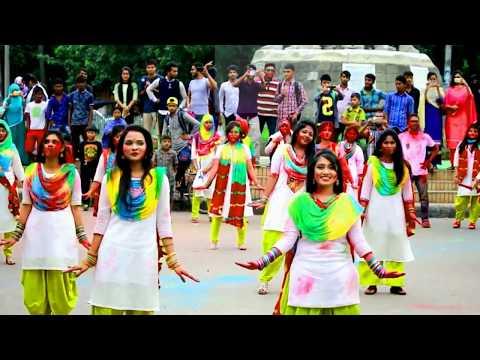 Bangladeshr may re tui bangla new song | Dhaka university top  dance perfomence | Golden Girl