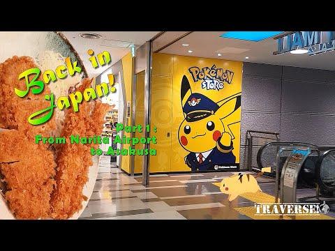 back-in-japan!-part-1---from-narita-airport-to-asakusa-(2019)