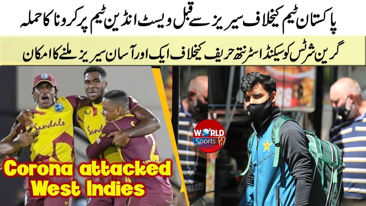 Corona attacked West Indies team before Pakistan vs West Indies T20 2021 | WI 2nd strength squad