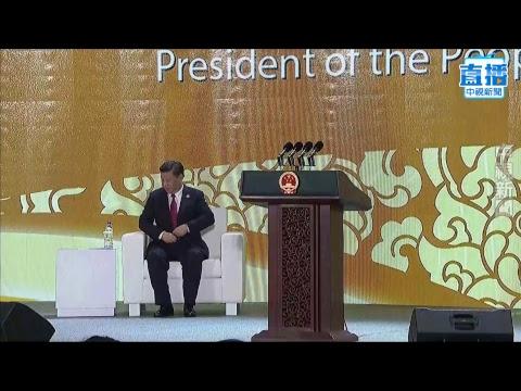 習近平越南2017峴港APEC 演講│20171110中視新聞LIVE直播