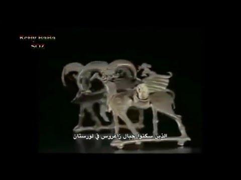 الأمبراطورية العيلامية ( ايلام ) - The elam empire