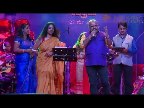 Premalokadinda Banda - Mohan & M D Pallavi