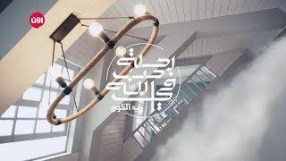 رحلة في حب الله - الحلقة السابعة والعشرون | عالم السر