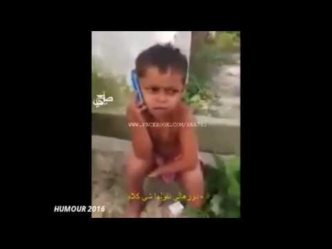 جديد أطفال فكاهة مغربية أحسن كوميديا ضحك fokaha maroc 2016 comedie