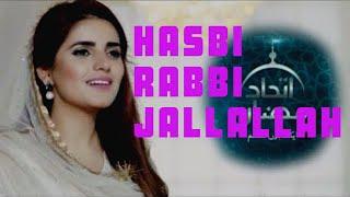 Download Beautiful qaseeda -Arabic /beautiful qasida salawat medley -arabic mohamed youssef & mohamed tarek