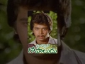 Mapallelo GopaluduTelugu Full Movie