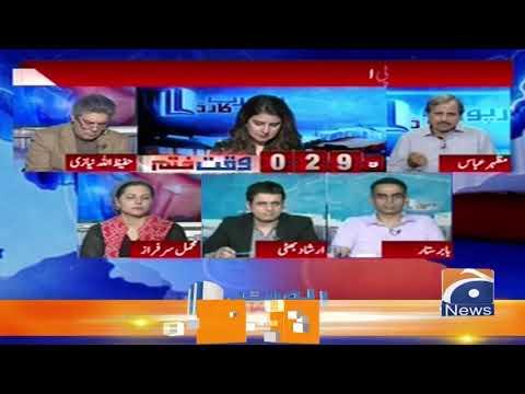 Mazhar Abbas | Larkana Mai PPP Ki Shikast Ki Wajah Kiya Hai