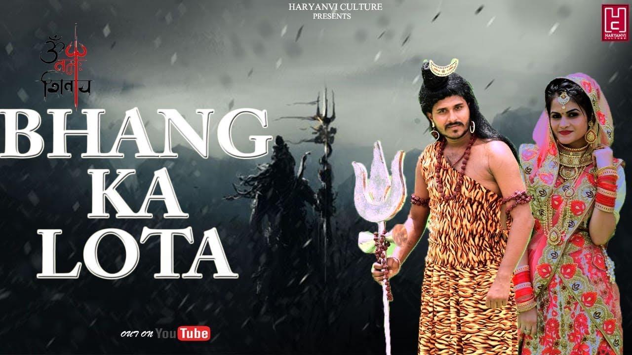 Bhang Ka Lota | Raju Foji | Latest Shiv Bhola Song 2020 | Shivratri Special | Kawad Dj Song