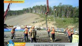О перспективах развития региона говорили на заседании иркутского клуба публичной политики