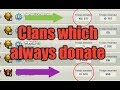Clans which always donate || best donating clan || best donating player || clash of clans