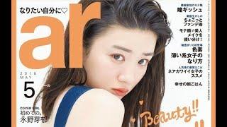 又是一款日杂妆容~永野芽郁小姐姐实在是太可爱了,忍不住想要get同款素...