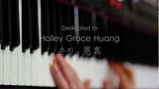 【Sora no Woto / ソラノヲト】 Amazing Grace (Piano)