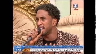 الدولي محمد بشير - اضيع انا