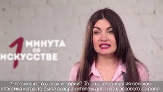 Климт  - выпуск №6