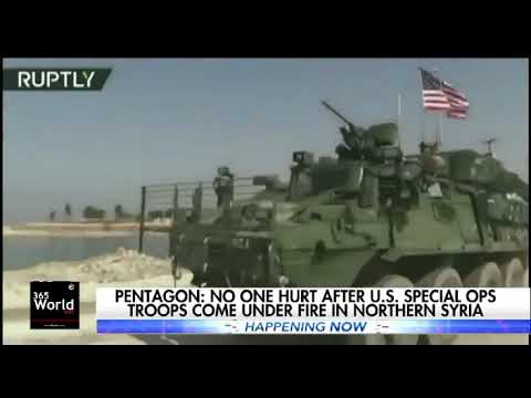 US Troops on Firing In Syria | 365 World News