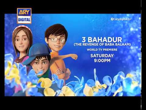 3 Bahadur Movie 02: The Revenge of Baba...