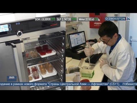Разработка узбекского учёного по медицине в Германии