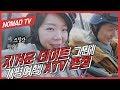 가평 나들이 데이트코스 베스트 5 - YouTube