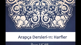 arapça dersleri 11 harfler ilyas uçar