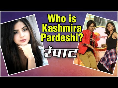 Rampaat  Who is Kashmira Pardeshi?  Upcoming Marathi Movie 2019  Zee Studios