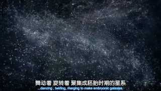 Journey to the edge of the universe旅行到宇宙边缘
