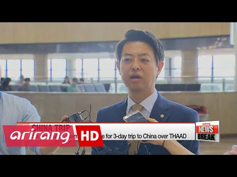 Six opposition lawmakers leave for 3-day trip to China over THAAD