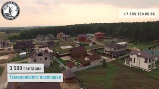 видео Коттеджные поселки на Новорязанском шоссе, Дачные поселки, загородная недвижимость