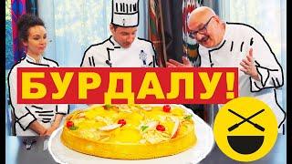 Бурдалу Француза с Итальянкой в Москве!  | Сталик Ханкишиев