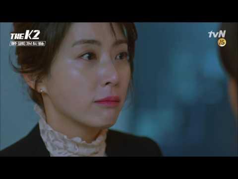 The K2 ep 14 Go Anna & Kim Jaeha 😢