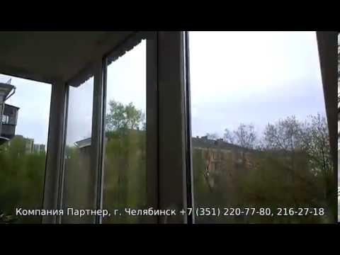 Остекление балкона пластиковыми окнами - youtube.