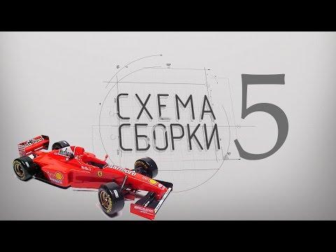 Ferrari — Википедия