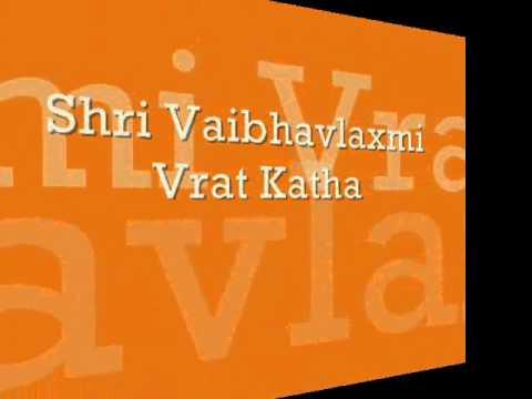 Mangalvar Vrat Katha In Hindi Pdf