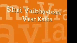 Shri Vaibhavlaxmi Vrat Katha
