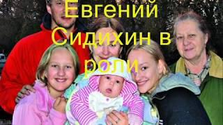 """""""БАНДИТСКИЙ ПЕТЕРБУРГ"""".Певцов, Дроздова, Домогаров.Тогда и сейчас"""