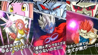 NEW SUPREME KAI OF TIME & SUPER MIRA & DEMIGRA (ENHANCED DEMON FORM) SUPER ATTACKS! Dokkan Battle