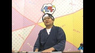 2018年06月15日(金)星田英利のよしログ。1999年上京。2005年R-1ぐらん...