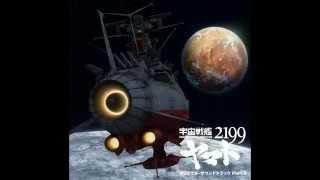 Space Battleship Yamato 2199 OST - Theme of the Yamato Saga