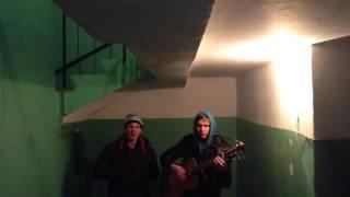 Танцы Минус -у ночного огня под гитару