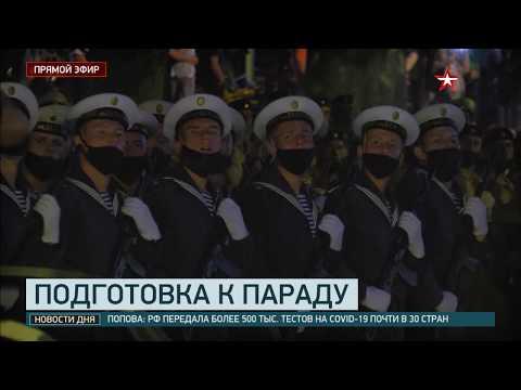 Подготовка к Парадам Победы: в городах России идут репетиции к 24 июня