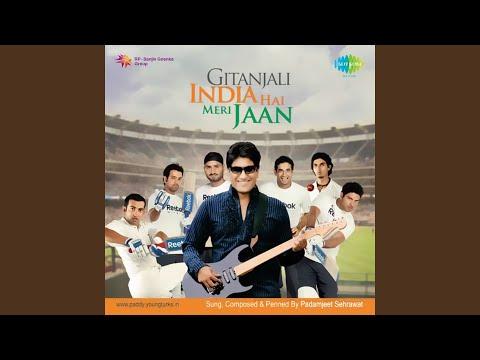 Ruk Jaana Nahin Imtihan Remix